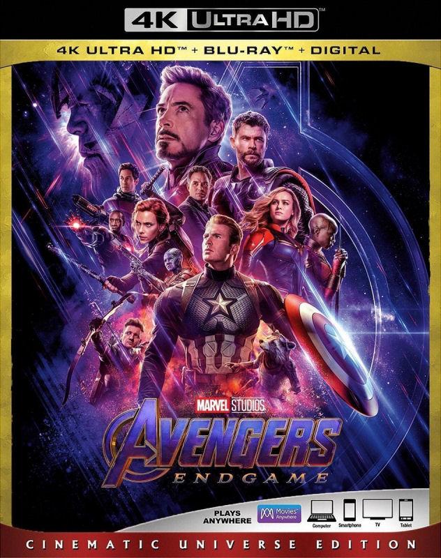 Avengers Endgame, Blu-Ray