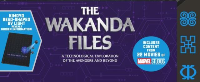 Wakanda Files