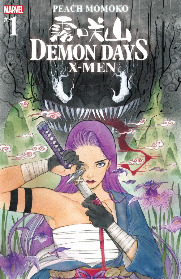 Demon Days, X-Men
